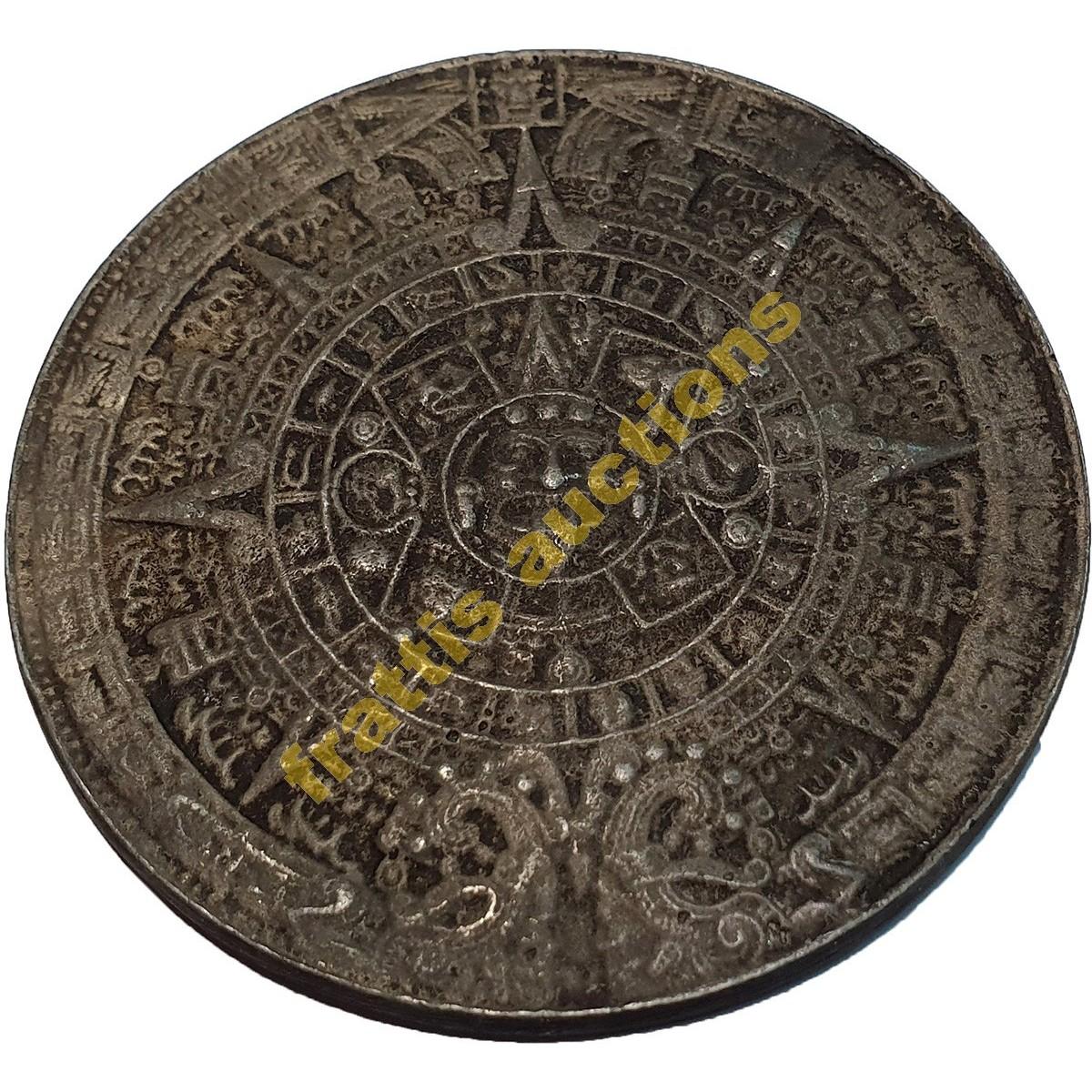Ημερολόγιο ΑΖΤΕΚΩΝ MEXICO,μετάλλιο
