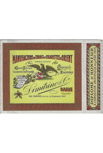Dimitrino & Co, κουτί τσιγάρα
