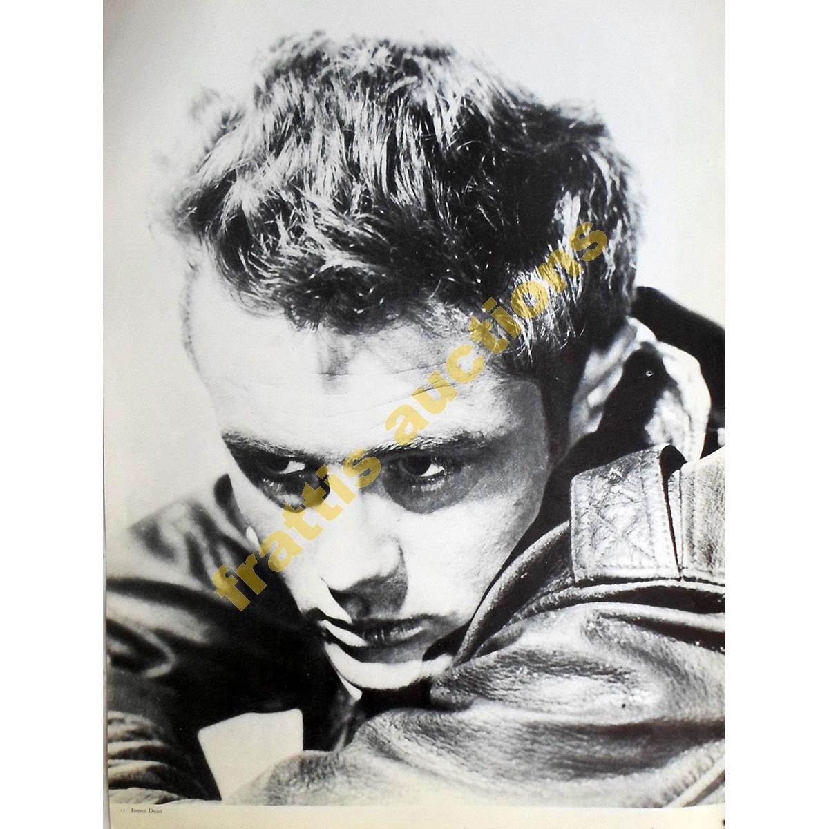 James Dean, poster.