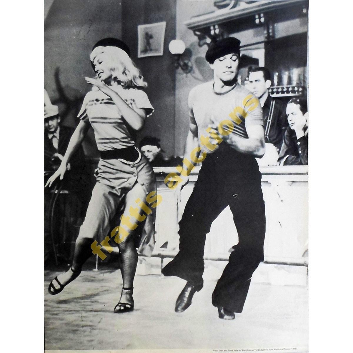 Vera -Ellen and Gene Kelly, poster.