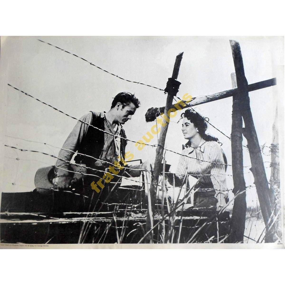 James Dean and Elizabeth Taylor, poster.