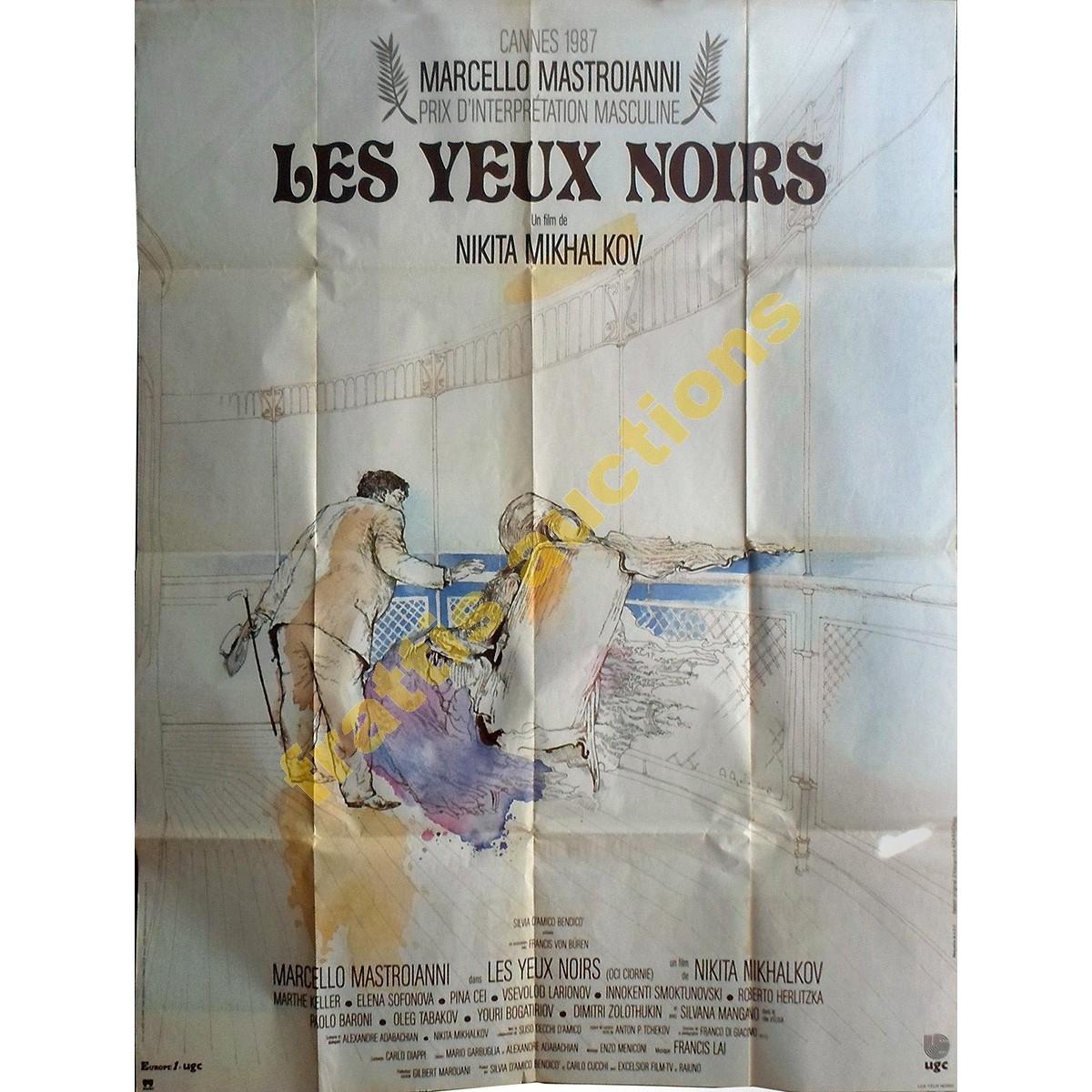 Les Jeux Noirs, χάρτινη αφίσα.