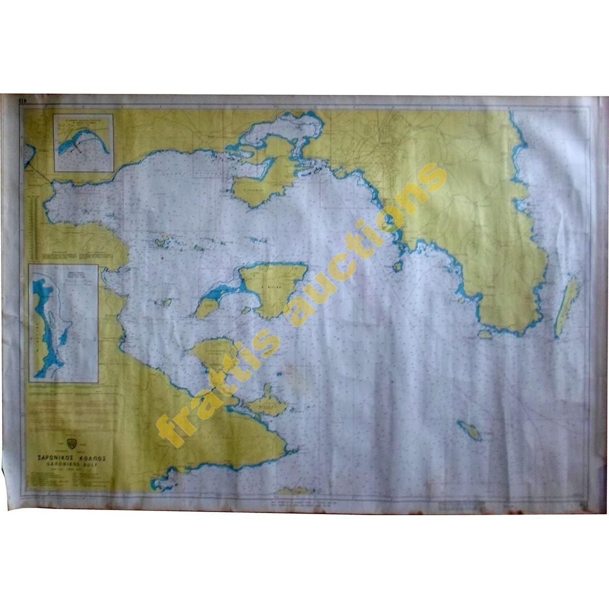 Σαρωνικός κόλπος, Ναυτικός χάρτης.