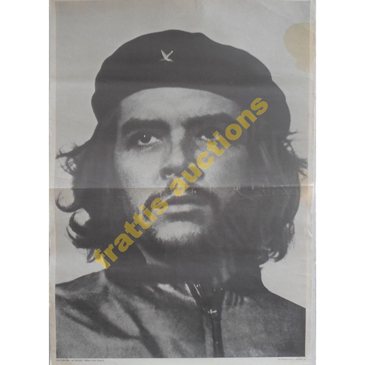 Che Guevara, χάρτινη αφίσα.
