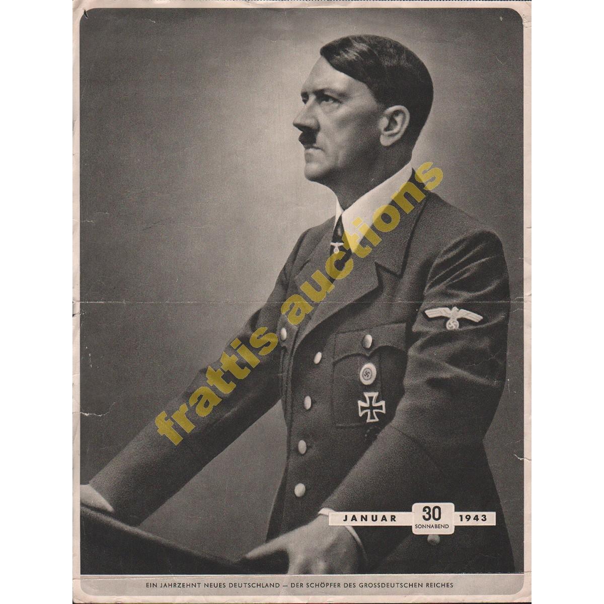 Α. Χίτλερ, αφίσα ημερολογίου.