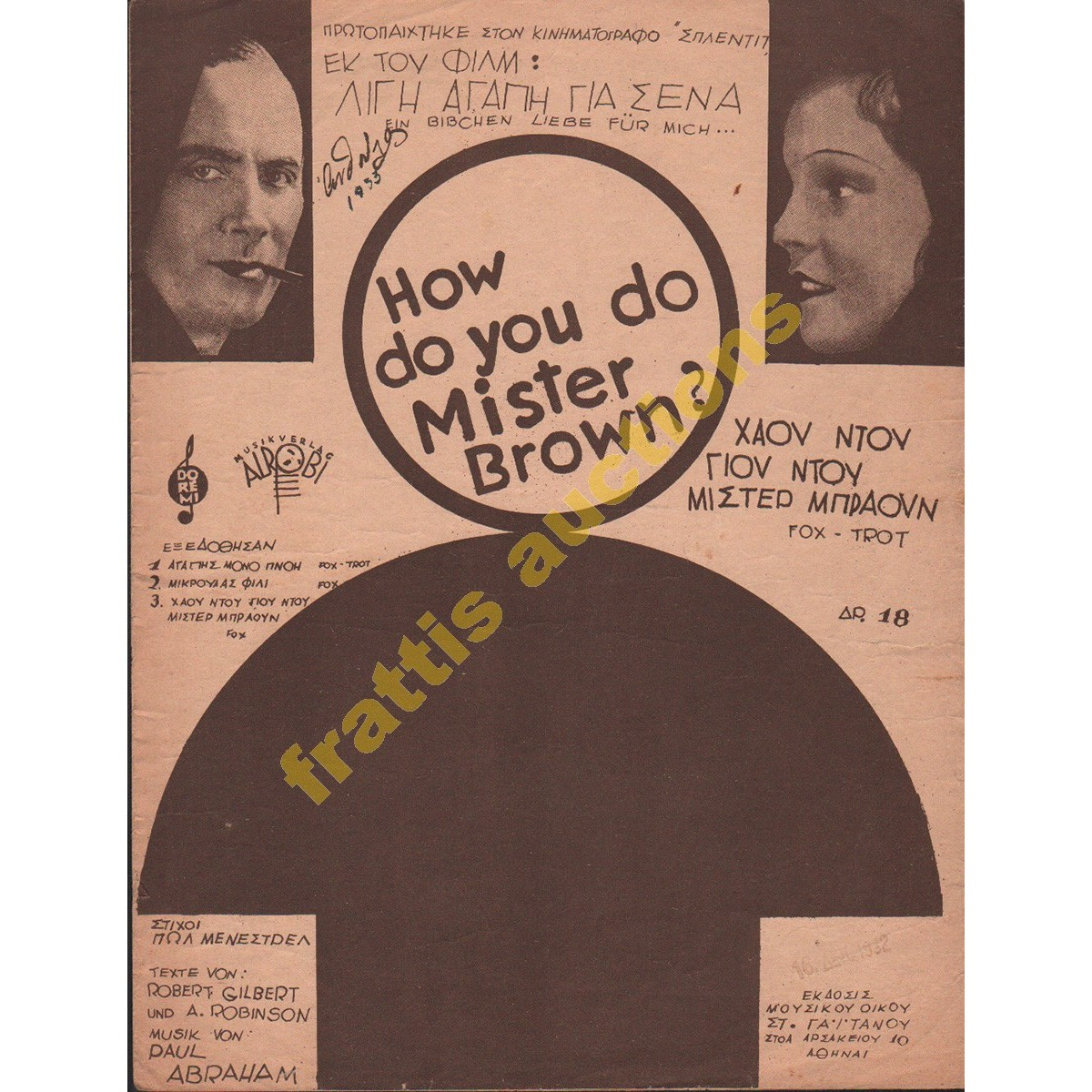 How do you do mister Brown?