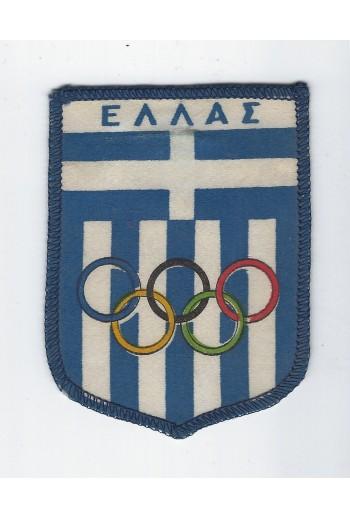 Σήμα ελληνικής ολυμπιακής...