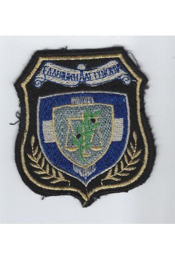 Σήμα ελληνικής αστυνομίας.