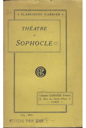 Theatre de Sophocle.