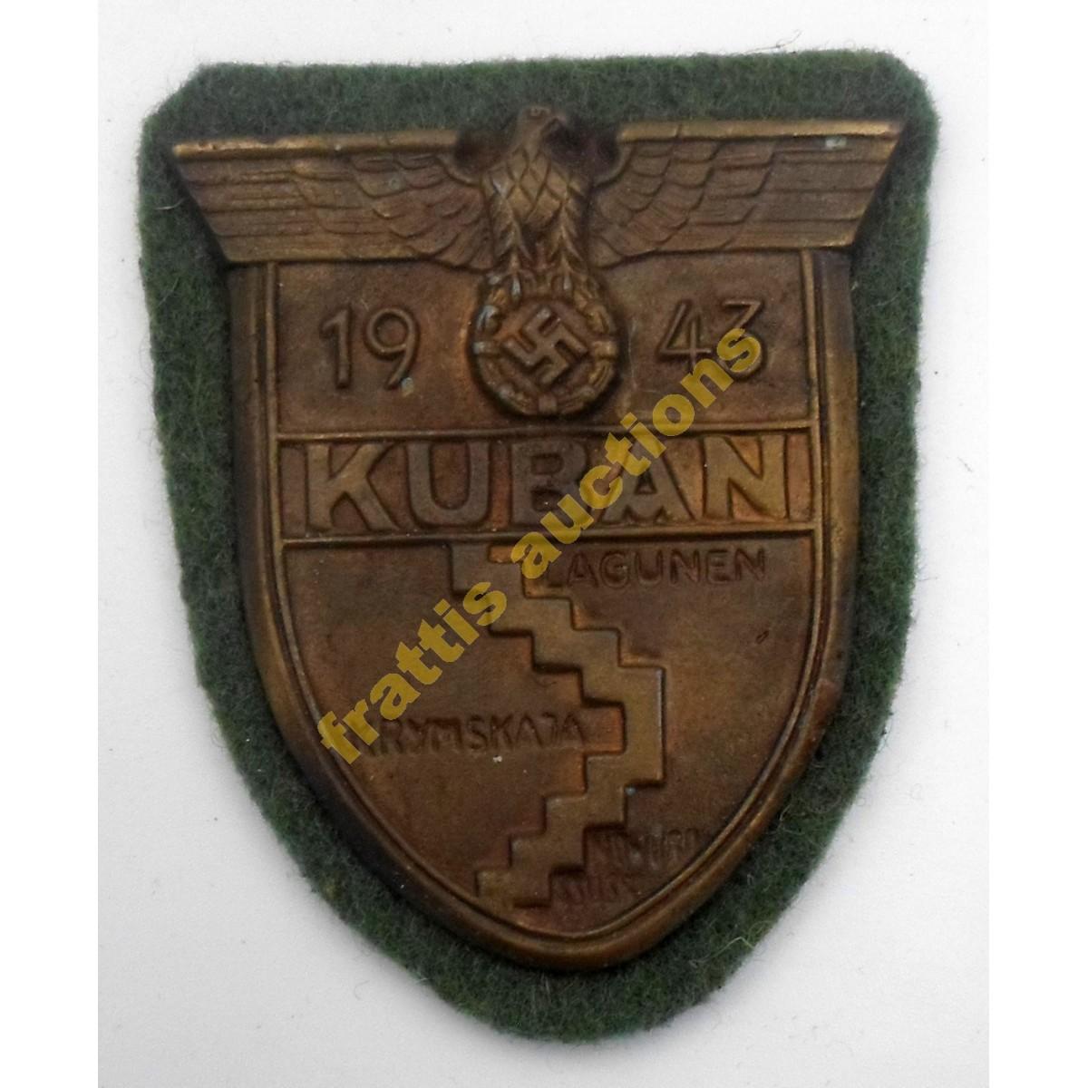 Κuban, 1943.