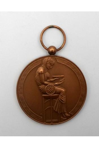Τεκτονικό μετάλλιο, στοά...