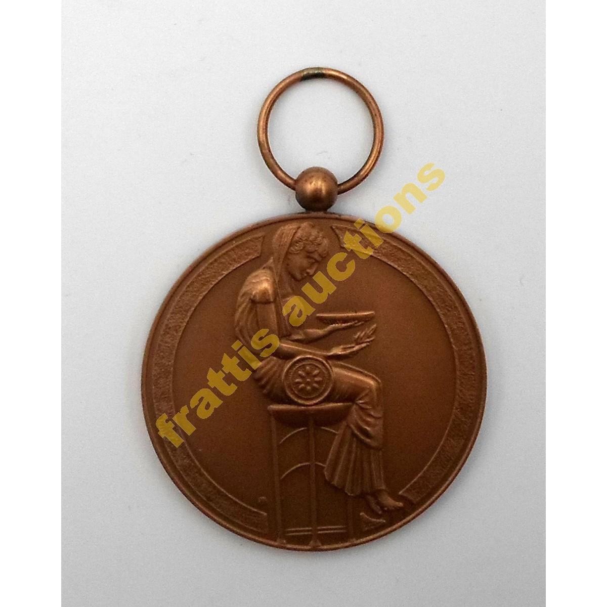 Τεκτονικό μετάλλιο, στοά Δελφοί 1973.