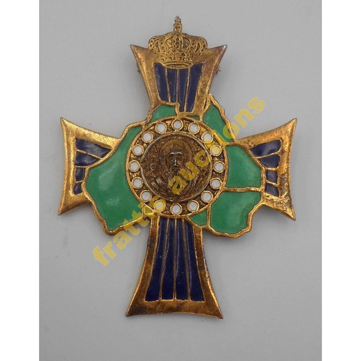 Ιερά Αρχιεπισκοπή Αυστραλίας, 1924.