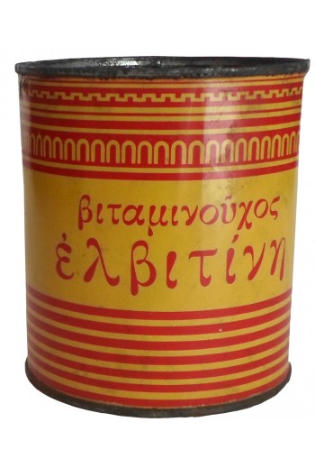 Βιταμινούχος Ελβιτίνη.
