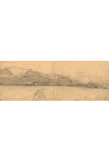ΣΥΡΟΣ 1884