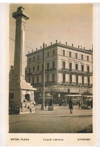 Hotel Plaza, Athenes.