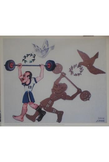 Ο Καραγκιόζης Ολυμπιονίκης...