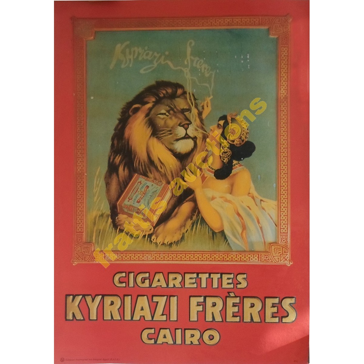 Cigarettes Kyriazi Freres Cairo, διαφημιστικό poster.