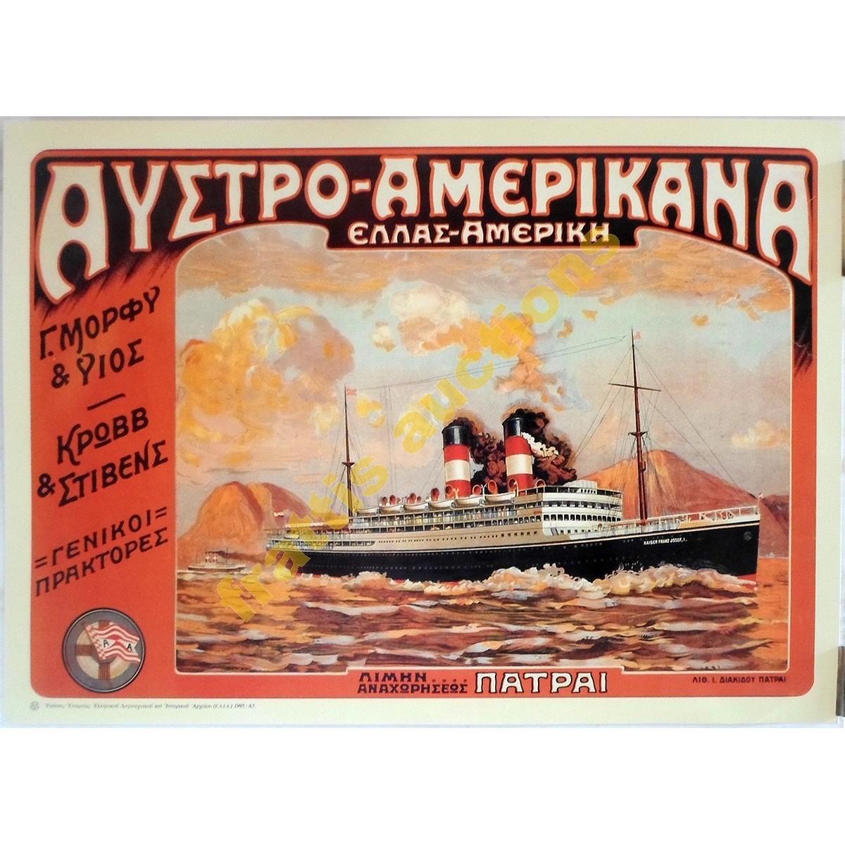 Αυστρο-Αμερικάνα, διαφημιστικό poster.