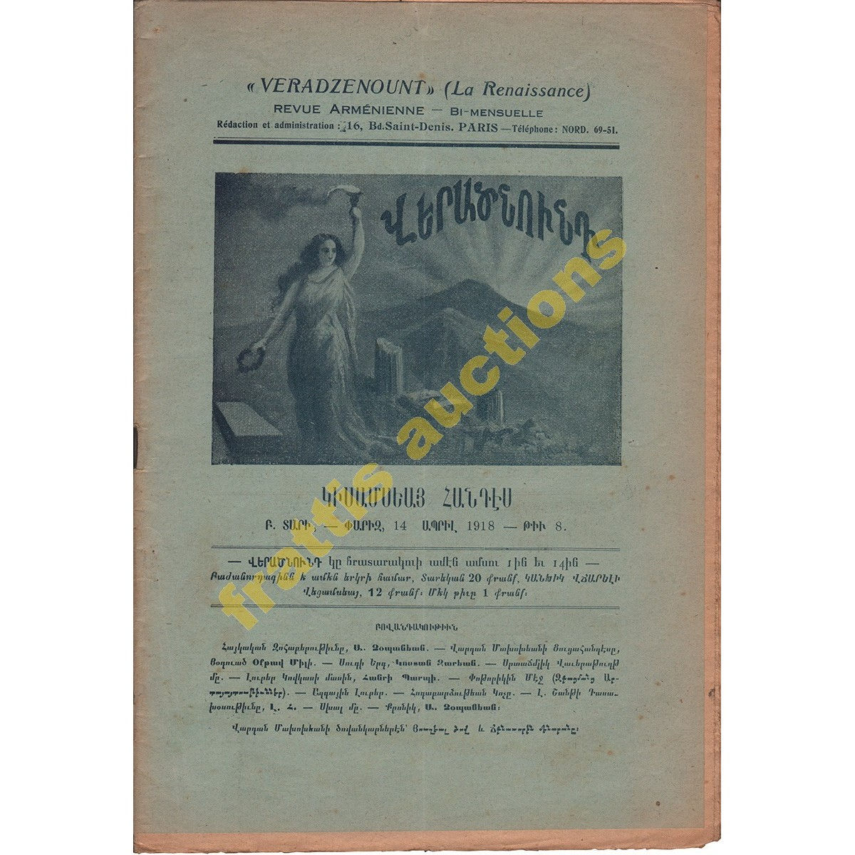 Σφαγή Αρμενίων, έντυπο.