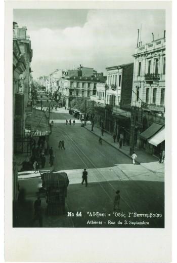 Γ' Σεπτεμβρίου Αθήνα,...