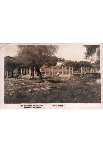Ολύμπια Παλαίστρα, post card.