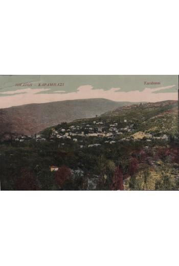 Καραμπασι, Πήλιον, post card.