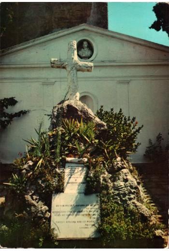 Ο τάφος του Αθανάσιου...
