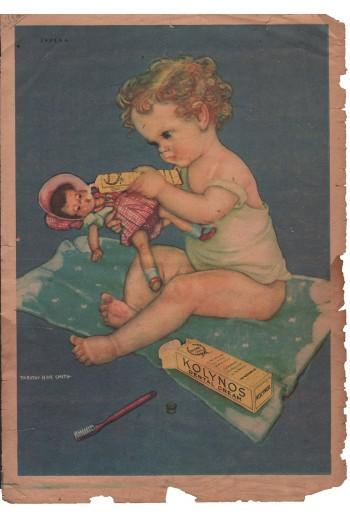 Κolynos, διαφημιστική αφίσα.