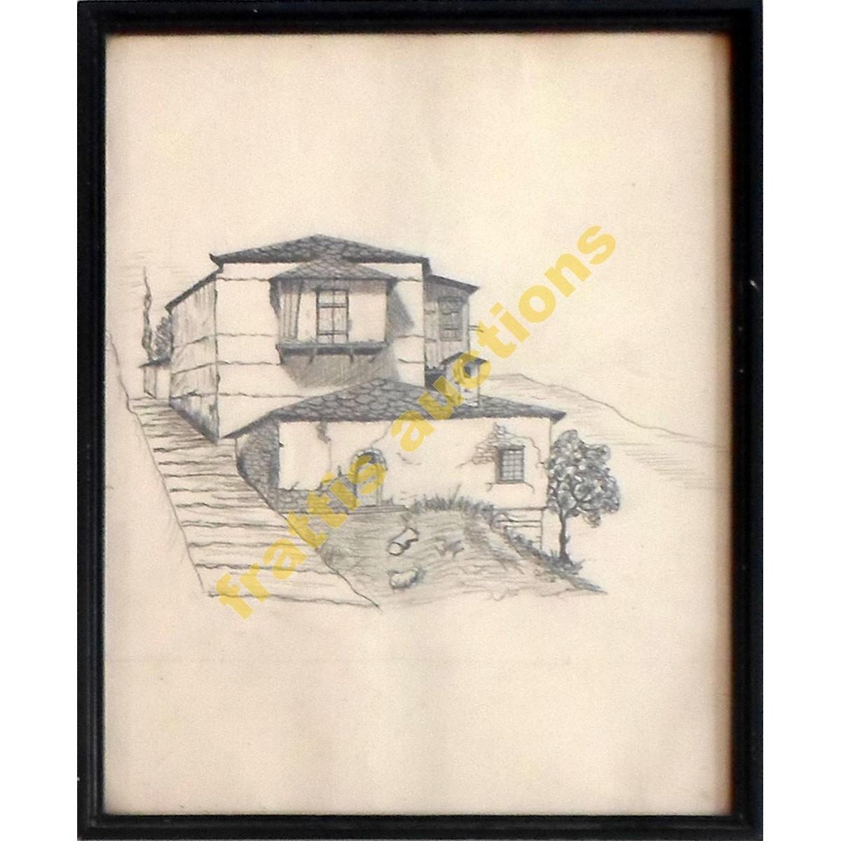Σπίτια στην Κοζάνη, σχέδιο με μολύβι.