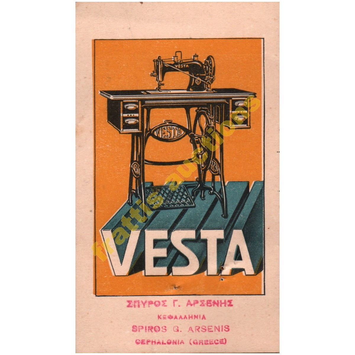 VESTA, διαφημιστική κάρτα.
