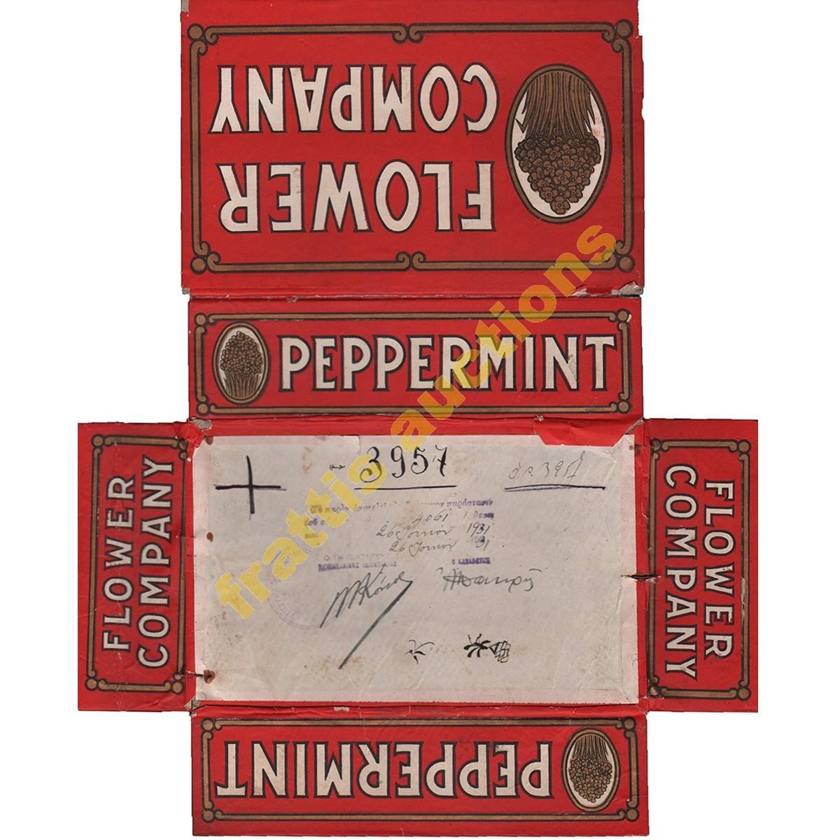 Flower Company, Peppermint, κατοχύρωση συσκευασίας.