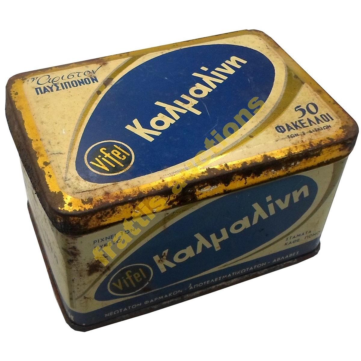 Καλμαλίνη, μεταλλικό κουτί.