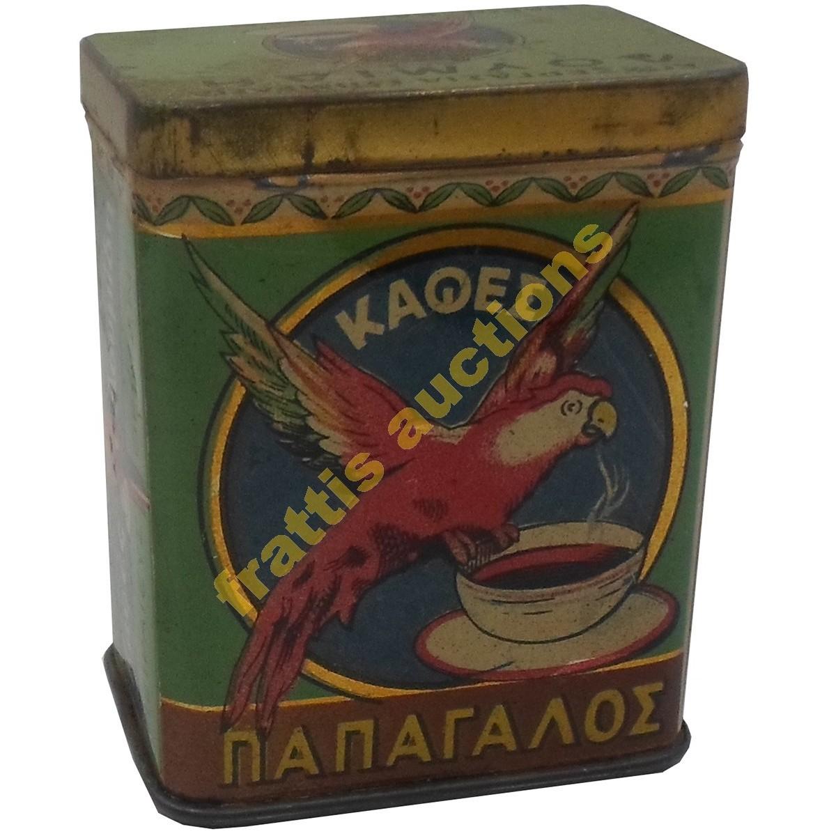 Παπαγάλος, Καφές, μεταλλικό κουτί.