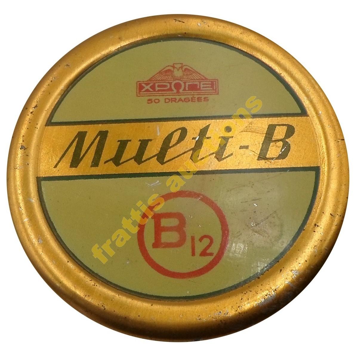 Multi B, Χρωματουργεία Πειραιώς, μεταλλικό κουτί.ΧΡΩΠΕΙ