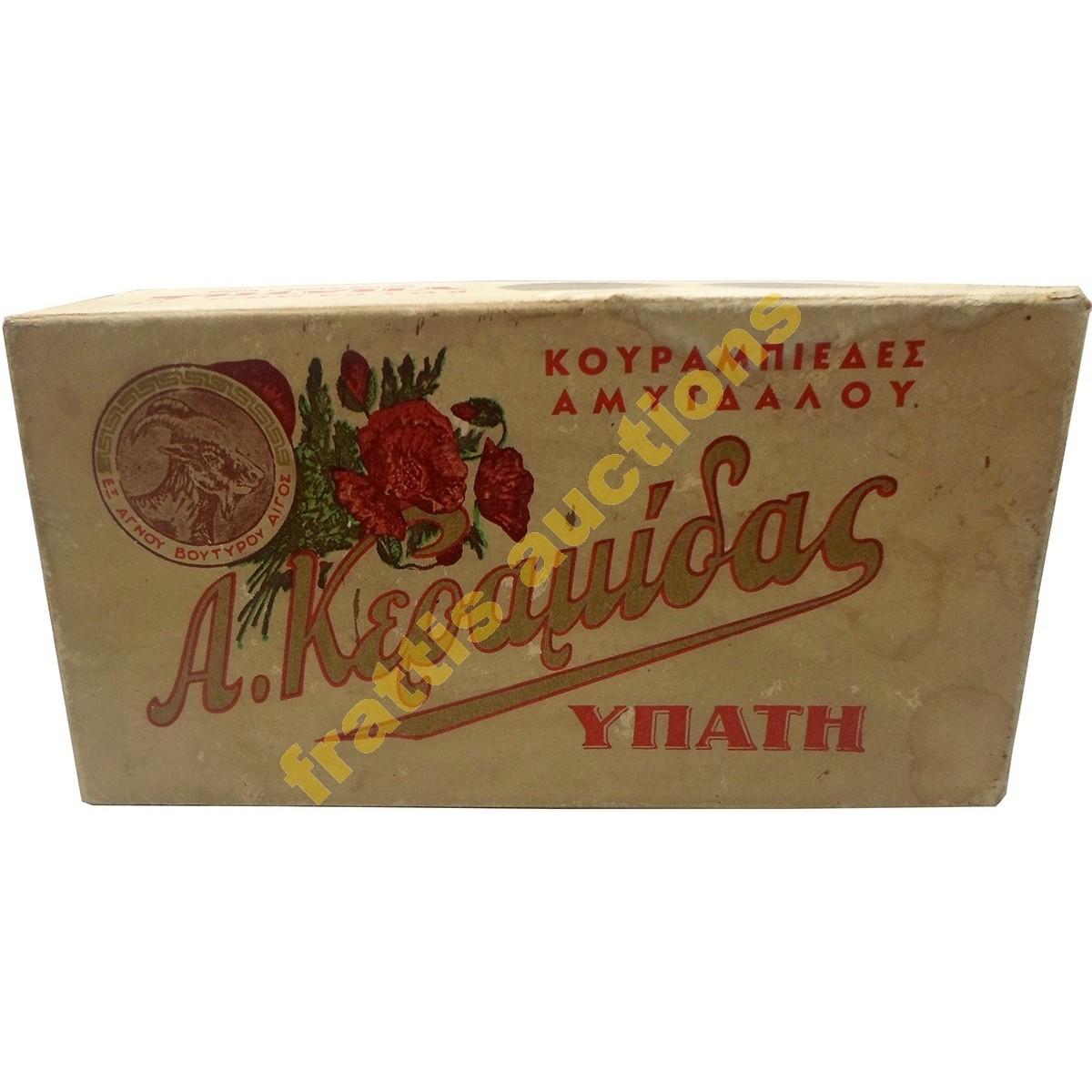 Κουραμπιέδες Υπάτης, Α.Κεραμίδας, χάρτινο κουτί.