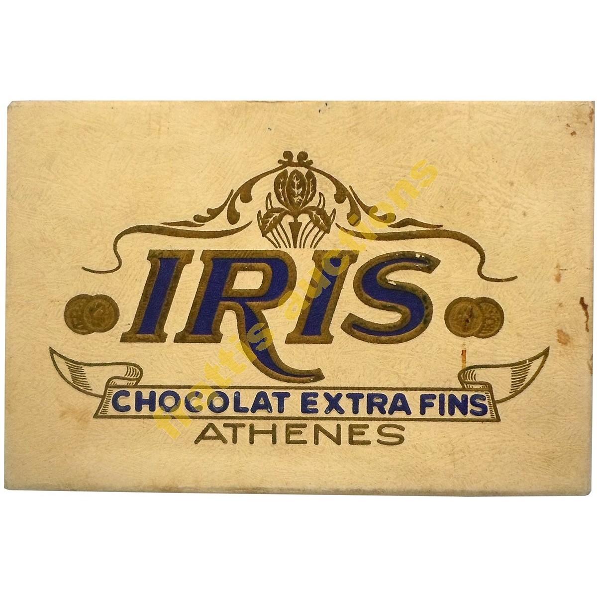 Σοκολάτα, Iris, Αθήνα, χάρτινο κουτί.