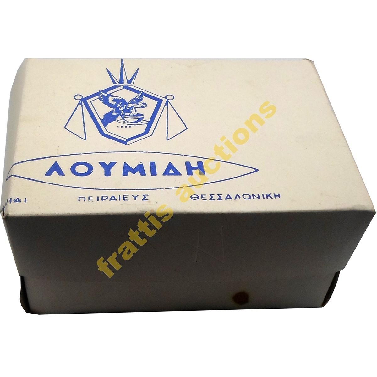 Λουμίδης Ζαχαροπλαστείον, Χάρτινο κουτί.