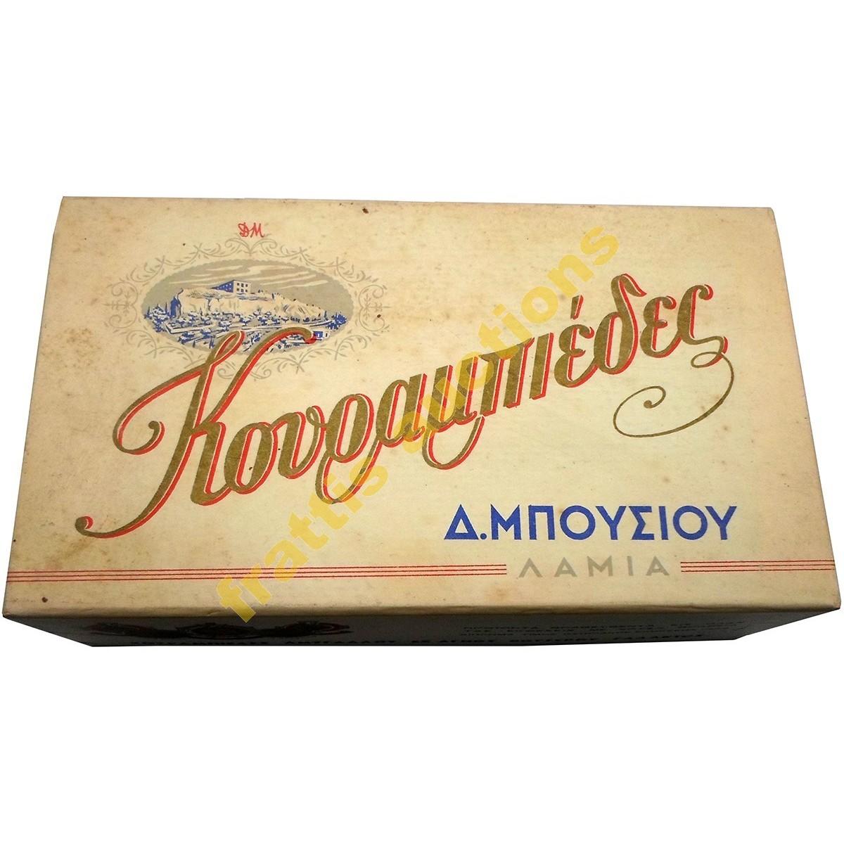 Κουραμπιέδες Μπούσιου, Λαμία, χάρτινο κουτί.