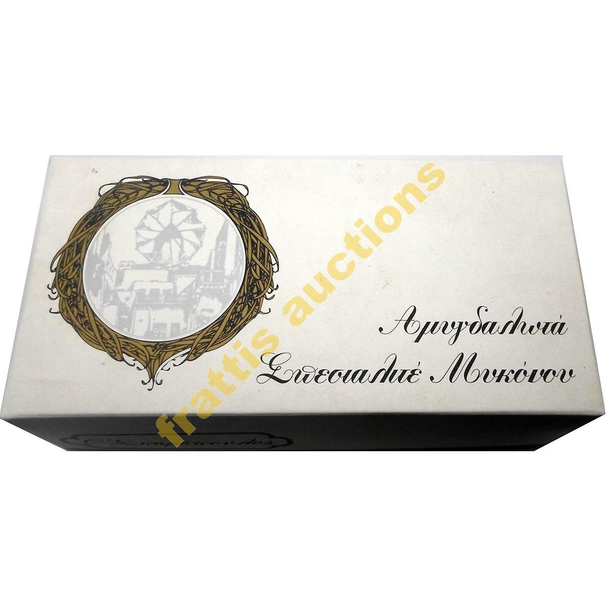 Σκαρόπουλος, χάρτινο κουτί.