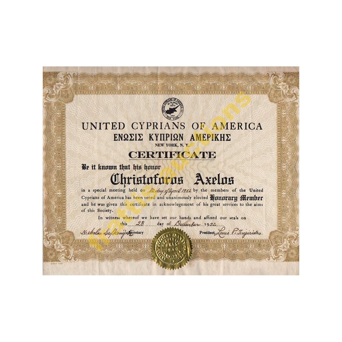 Ένωση Κυπρίων Αμερικής, αναμνηστικό δίπλωμα.