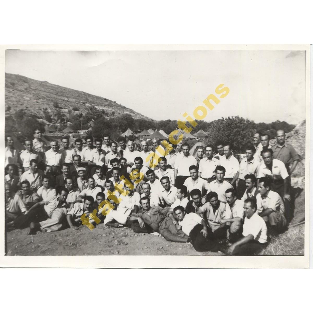 ΑΗ ΣΤΡΑΤΗΣ 1950