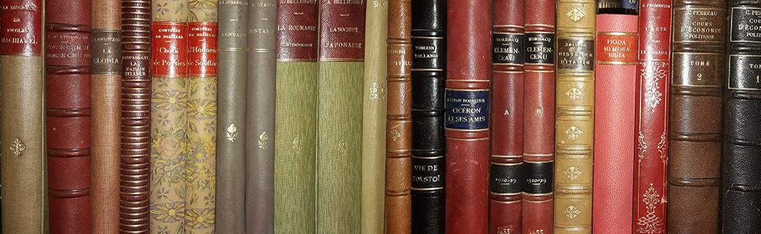 Σπάνια Βιβλία